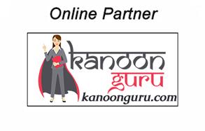 Kanoon Guru