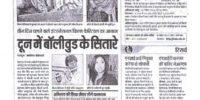 DDIFF_-_Hindustan_-_26th_Sept