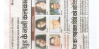 DDIFF_Hindustan_-_09th_Sept