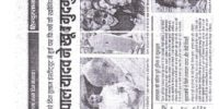 DDIFF_Hindustan_-_27th_Sept