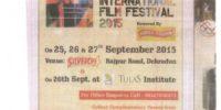 DDIFF_Hindustran_-_20th_Sept