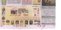 DDIFF_News_paper_Hindustan_on_04th_Oct