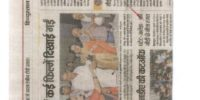 DDIFF_News_paper_Hindustan_on_28th_Sep