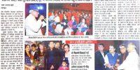 DIFF Press Coverage 2017 (18)