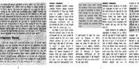 Dehradun_News_2
