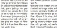Press Release (16)