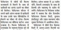 Press Release (27)