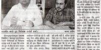 Press Release (4)