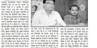 Press Release (6)