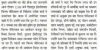 Press Release (8)